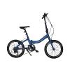 供应苏州折叠自行车报价 苏州折叠自行车价格