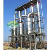 供应三效降膜蒸发器  蒸发器厂家