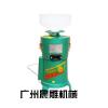 供应浆渣分离机/小型浆渣分离机/浆分离磨浆机