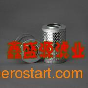 供应唐纳森P556700液压滤芯