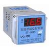 供应一路温度精密控制器ST-801S-48