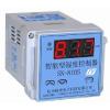 供应一路湿度一路温度精密控制器SNT-811S-48
