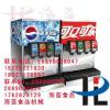 供应郑州百事可乐机价格