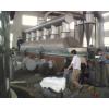供应ZLG振动流化床干燥机