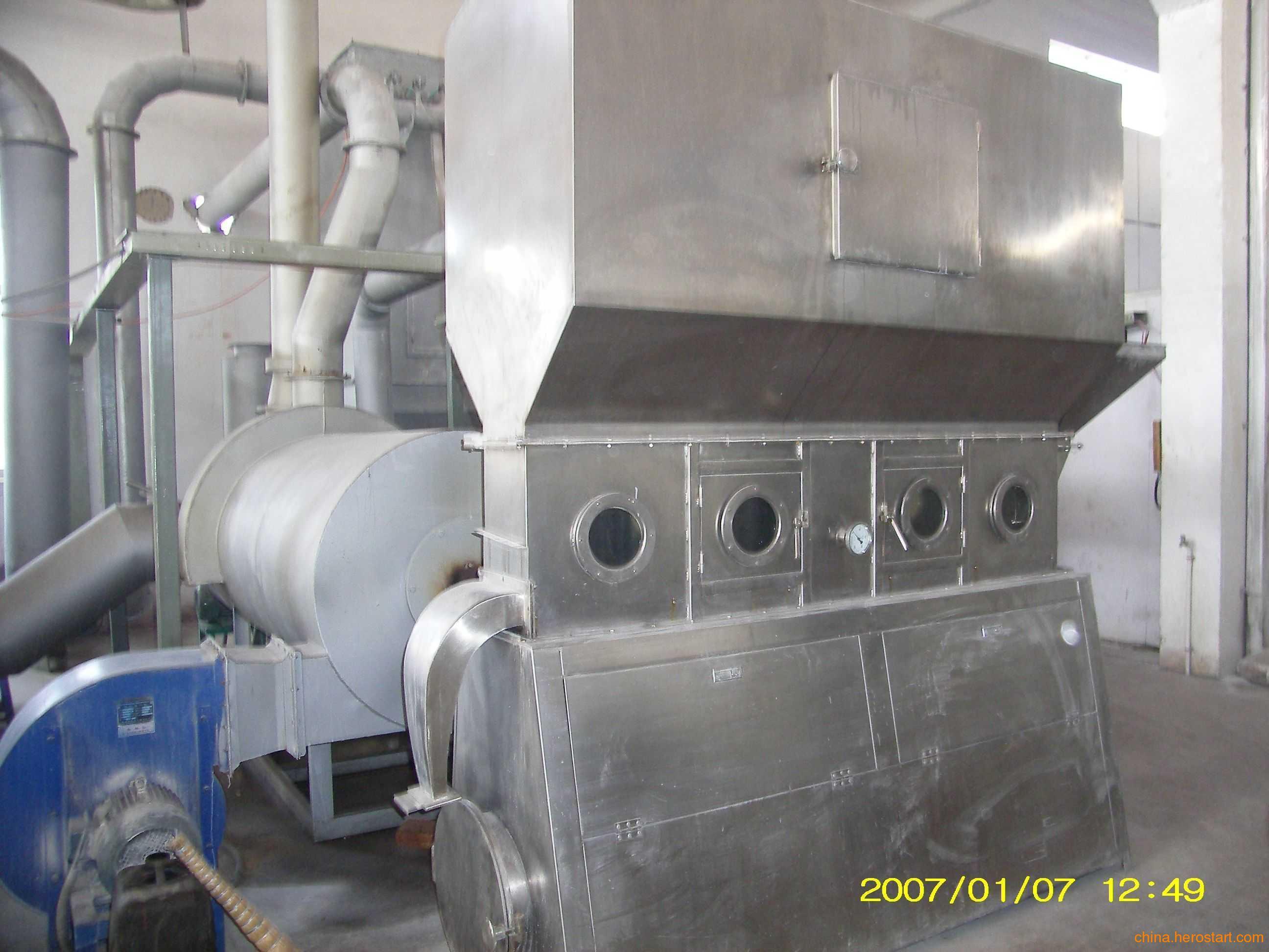 供应卧式沸腾干燥机