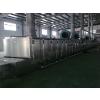 供应带式干燥机
