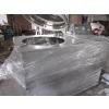 供应湿法混合制粒机