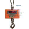 供应上海电子吊秤|价格|上海电子吊秤|规格|上海电子吊秤|厂家