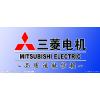 供应常州三菱电机中央空调家用最大销售商