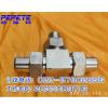 供应焊接高压管接头 不锈钢304 316三通焊接式管接头