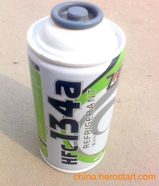 供应飞扬汽车氟利昂制冷剂雪种冷媒134A/300g 30瓶装/低价大量批发