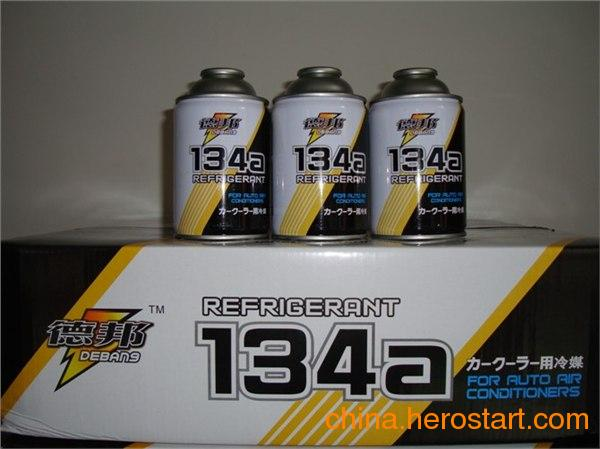 供应德邦R-134a制冷剂/德邦R-134a氟利昂/德邦R-134a环保雪种