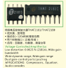 供应THAT2181 低失真 宽带宽ic
