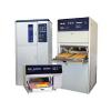 供应水冷氙灯老化试验箱,台式氙灯试验箱
