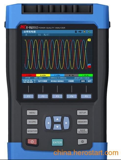 供应便携式电能质量分析仪K-EQ2012