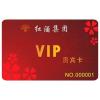 供应安徽IC卡制作、接触式IC卡制作、非接触式IC卡制作
