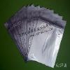 深圳纯铝袋_恒新鑫包装制品为您提供最优质的纯铝袋feflaewafe