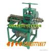 供应A3立式电动弯管机,圆管方管弯管机,卧式电动液压弯管机