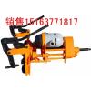 供应专业麻花钻轨道电动钻机 电动钢轨麻花钻