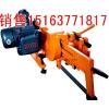 供应矿用防爆电动锯轨机,安全型防爆电动锯轨机