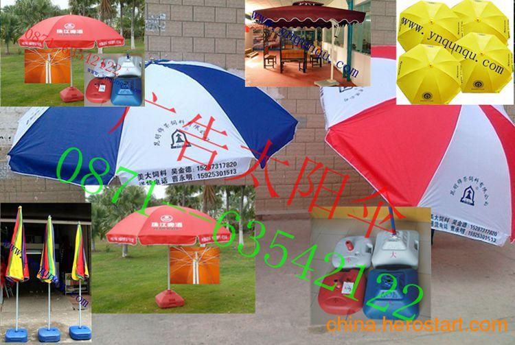 供应昆明q-23太阳伞定制广告太阳伞专栏