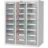 供应透明零件箱|价格|透明零件箱|规格|透明零件箱|厂家