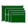 供应重庆家用/办公用磁性白板 可移动白板厂家直销