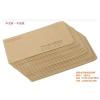 供应龙华信封印刷供货商,艺星(图),龙华信封印刷来料加工