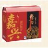 供应杭州五芳斋团购|杭州食品市场|杭州市五芳斋粽子|端午节粽子