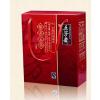 供应杭州粽子批发|五芳斋粽子价格|杭州市五芳斋粽子|五芳斋粽子礼盒