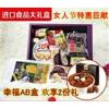 供应台湾韩国进口零食品送礼礼包礼盒妇女节礼物曲奇芒果饼干
