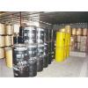 供应高价回收库存过期处理染料 颜料 化工助剂