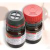 供应Acros试剂|价格|Acros试剂|规格|Acros试剂|厂家