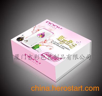 供应厦门皮带盒/化妆品盒/陶瓷盒/药品盒/食品盒包装厂