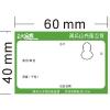 供应电子秤纸印刷