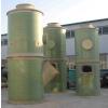 供应湖南玻璃钢脱硫除尘器