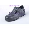 供应优质安全鞋劳保鞋透气劳保鞋绝缘劳保鞋