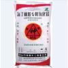 供应氯丁橡胶专用氧化镁,轻质碳酸镁价格,氧化镁厂家