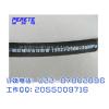 供应派克PARKER高压软管 φ6钢丝编织高压胶管 液压胶管