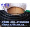 供应钢丝缠绕高压胶管 高压油管油管 钢丝编织软管批发