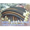 供应PARKER高压增强软管 φ13Ⅱ钢丝编织高压软管