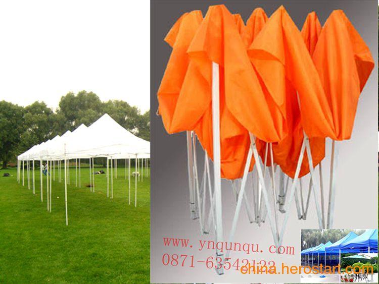 供应昆明遮阳蓬|广告帐篷大伞批发定做质优之家