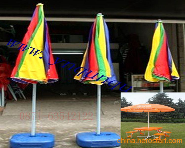 供应昆明太阳伞定做昆明太阳伞价格昆明广告太阳伞批发