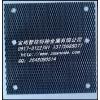 供应阳极钛板 钛板阳极 铂金电极 钛阳极板