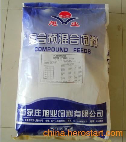 石家庄旭业饲料 专注于优质种鸡预混料