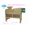 豹牌辊压造粒机 干粉造粒机供应齐全