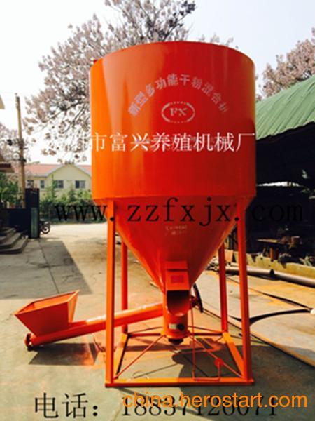 供应立式的干粉搅拌机