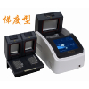 供应TCG8-I基础型PCR仪 pcr仪使用方法 pcr仪原理