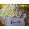 供应上海石英砂白沙彩沙金刚砂鹅卵石硅沙