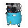 供应小型静音压缩机-静音空压机,无油空压机,小型空压机
